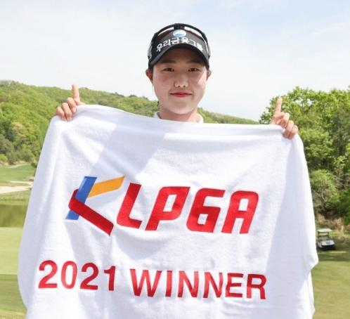 한국여자프로골프(KLPGA) 2부인 2021 톨비스트·휘닉스CC 드림투어 5차전에서 우승한 권서연 프로. 사진제공=KLPGA