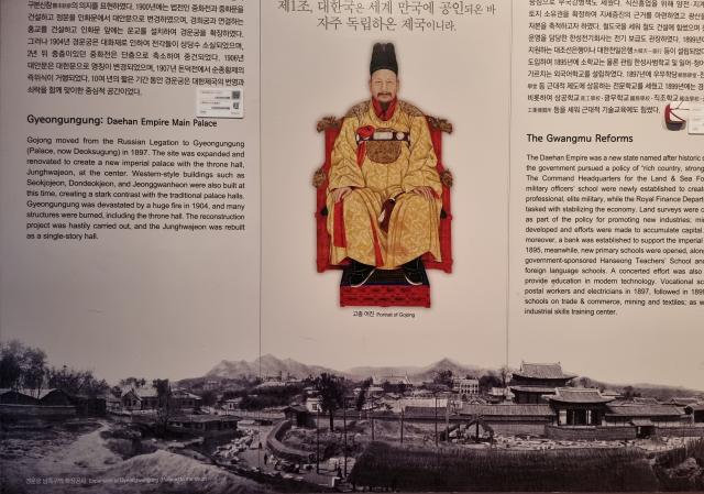 ▲ 김옥균이 고종과 명성황후를 모시고 삼일천하를 했던 경우궁의 모습. 서울역사박물관 전시자료.