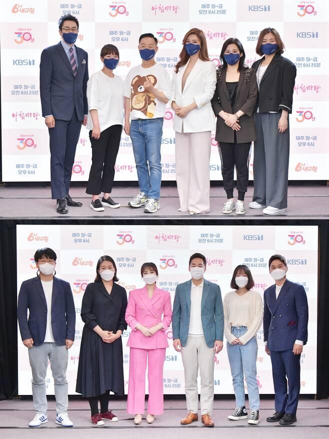 (위쪽부터) KBS 1TV '아침마당' 팀, '6시 내고향' 팀 [KBS 제공. 재판매 및 DB 금지]