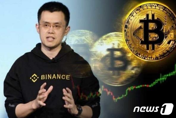 자오창펑 바이낸스 CEO - 회사 홈피 갈무리