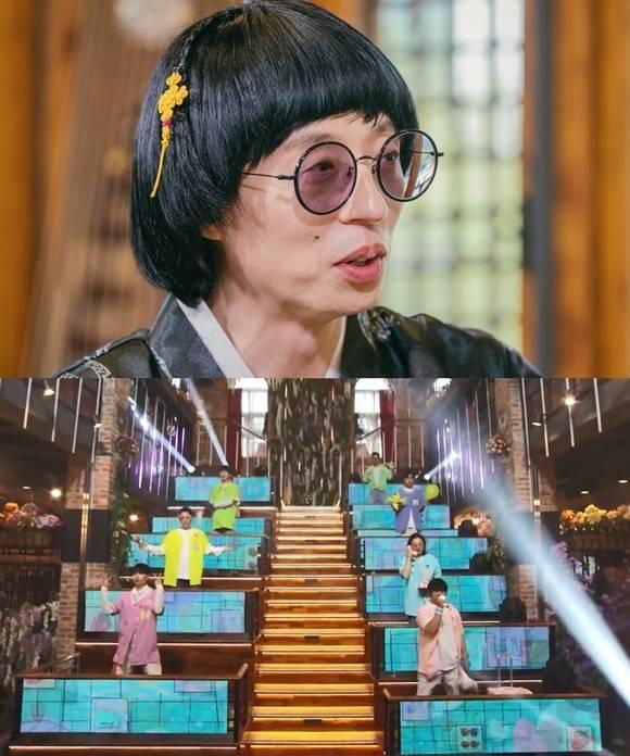 '놀면 뭐하니'가 'MSG워너비' 톱8의 경연으로 시원한 웃음을 선사한다. /MBC 제공