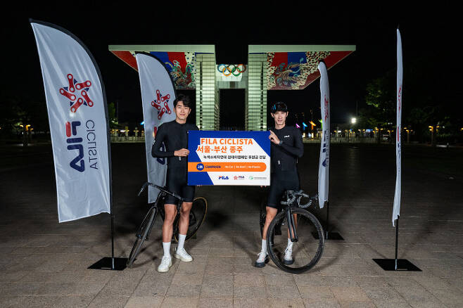 서울 올림픽공원 평화의 광장에서 출발 전 포즈를 취한 연제성(왼쪽)과 공효석 프로. 휠라 제공