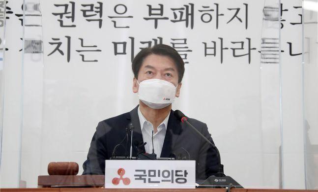 안철수 국민의당 대표가 13일 국회에서 열린 최고위원회의에서 모두발언을 하고 있다. ⓒ데일리안 박항구 기자