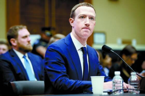 2018년 정보유출 청문회에서 저커버그 페이스북 CEO가 굳은 표정으로 질의를 듣고 있다. [신화통신=연합뉴스]