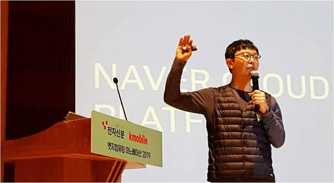국민은행이 영입한 네이버클라우드 출신 박기은 테크기술본부장. (사진=전자신문DB)