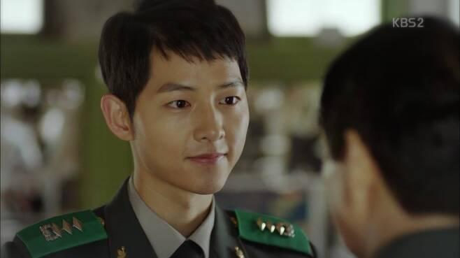 출처: KBS '태양의 후예'