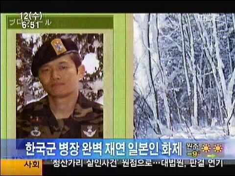 출처: MBC 뉴스