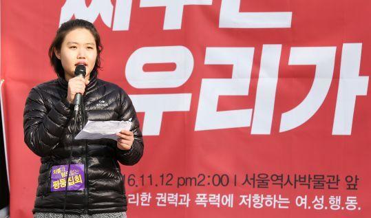 출처: 여성신문 변지은 기자
