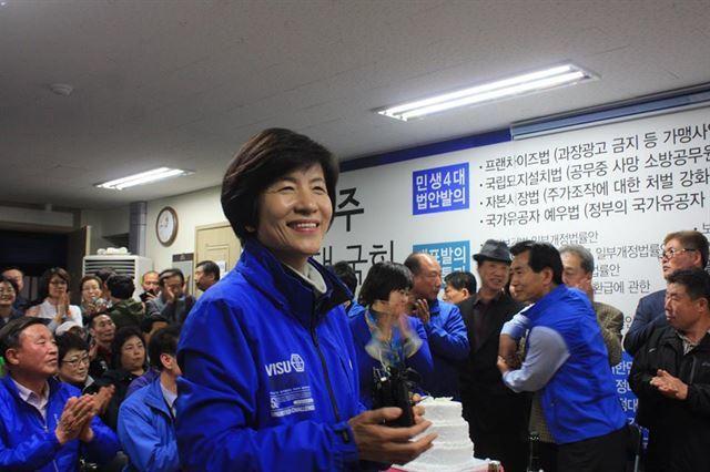 출처: 김영주 의원실