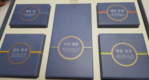 출처: 개그맨 임혁필 블로그 갈무리