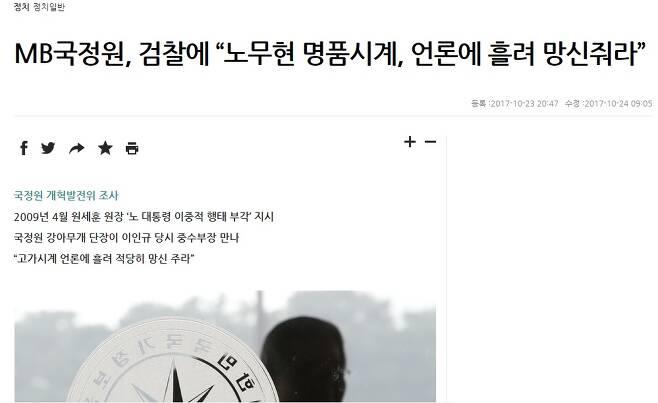 출처: 한겨레