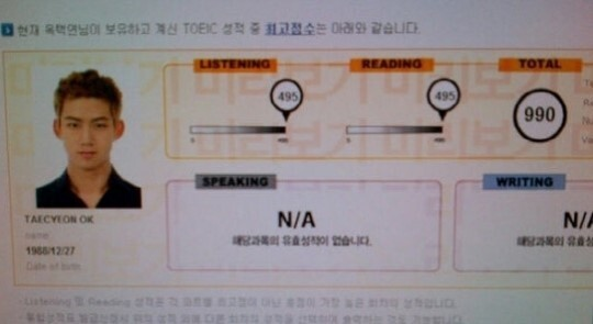 출처: 옥택연 SNS