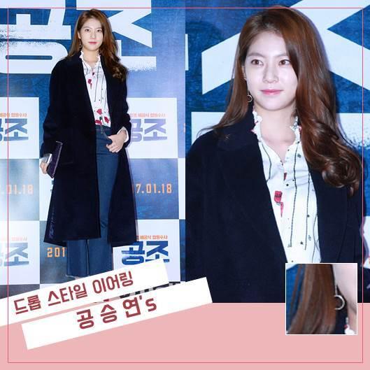 출처: 티브이데일리(왼)/서울경제(오)