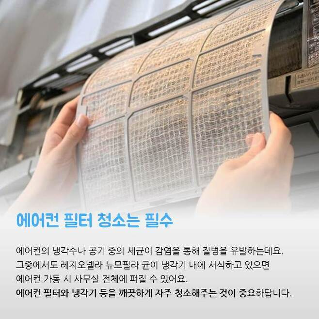 출처: 공감신문