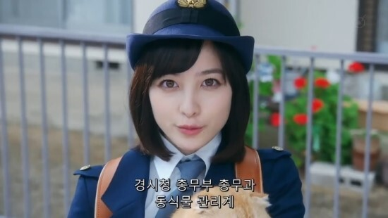 출처: 일본 후지TV '경시청 이키모노계' 캡처