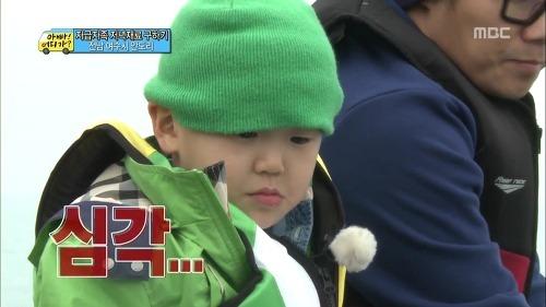 출처: MBC '아빠 어디가' 캡처