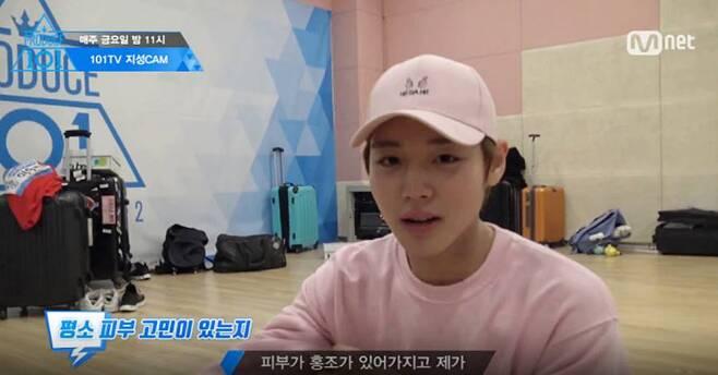 출처: Mnet '프로듀스101 시즌2' 캡처