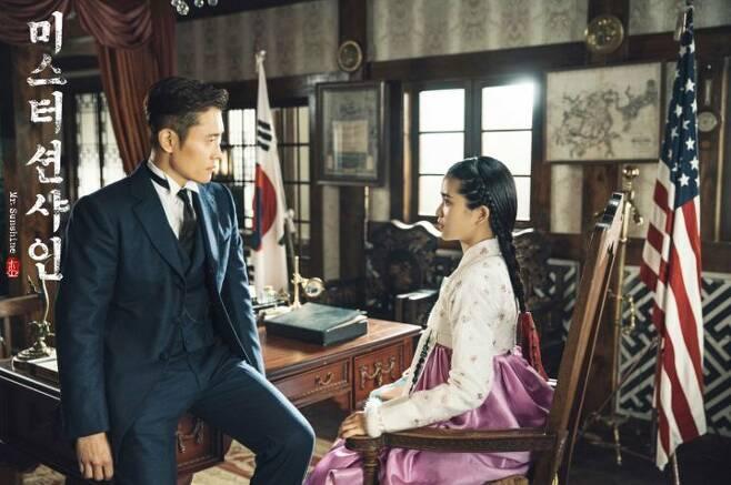 출처: '미스터 션사인' 공식 홈페이지