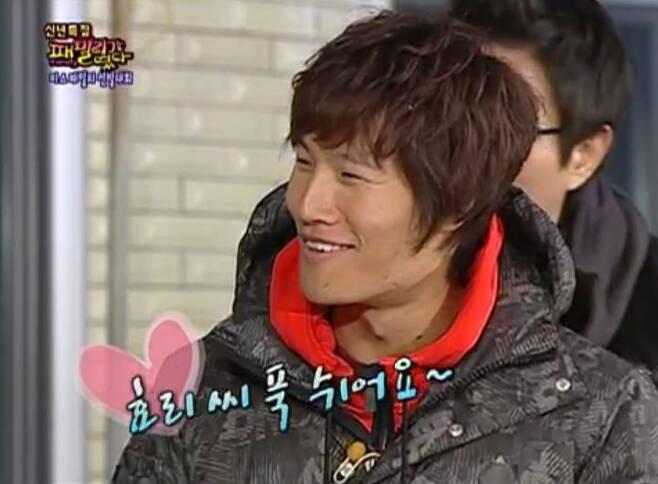 출처: SBS '일요일이 좋다-패밀리가 떴다' 방송화면 캡쳐