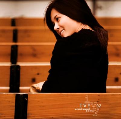 출처: 아이비 공식 앨범 커버