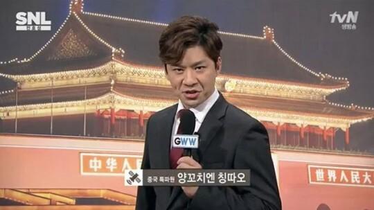 출처: tvN 'SNL' 방송화면 캡처
