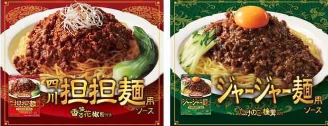 출처: Cook Do