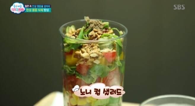 출처: SBS 캡쳐