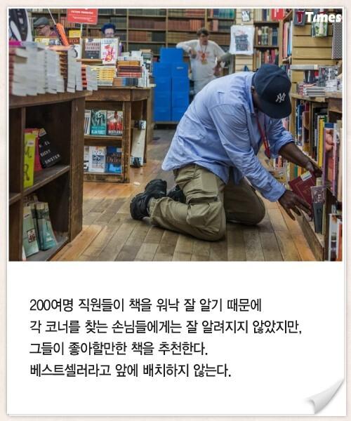 출처: Strand bookstore