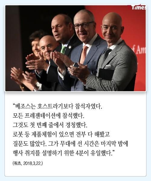 출처: AFPBBNews=News1