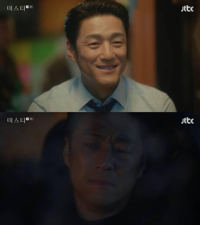 출처: JTBC 미스티