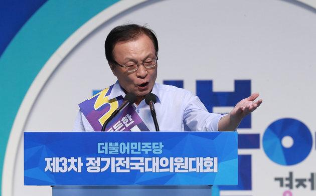 출처: 뉴스1