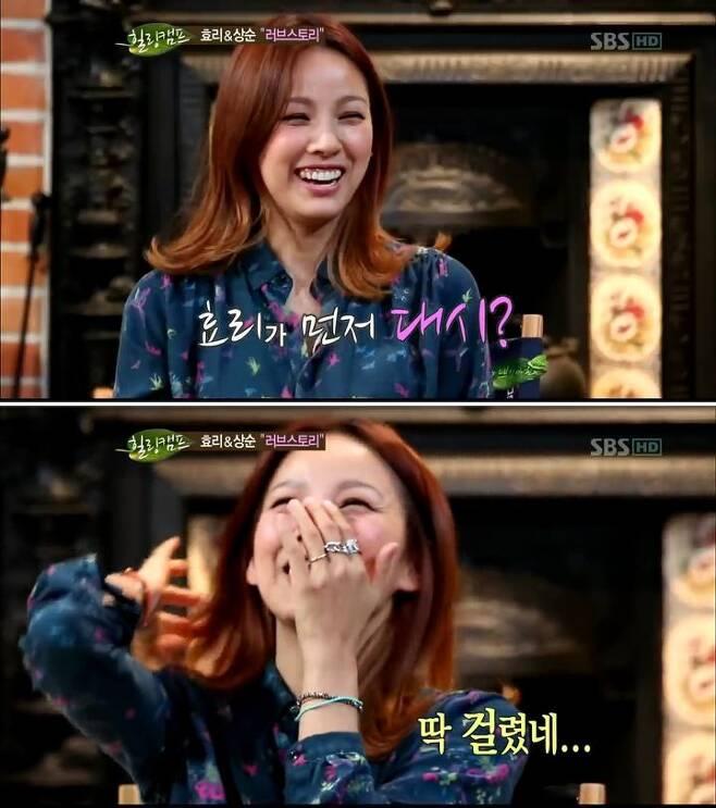 출처: SBS '힐링캠프, 기쁘지 아니한가'