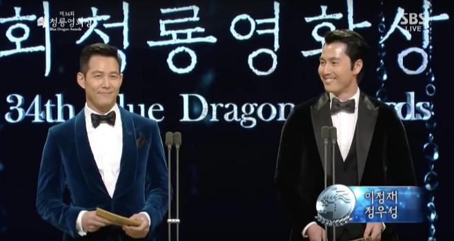 출처: 34회 철룡영화상 / SBS