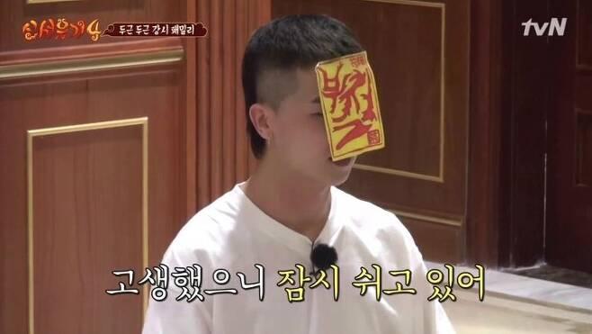 출처: tvN <신서유기4> 캡쳐