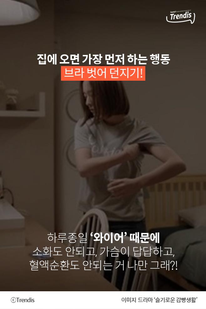 출처: 드라마 '슬기로운 감빵생활'