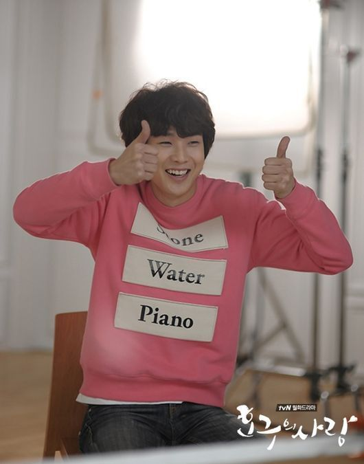 출처: tvN '호구의 사랑'