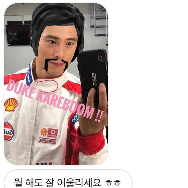 출처: 김재우 인스타그램