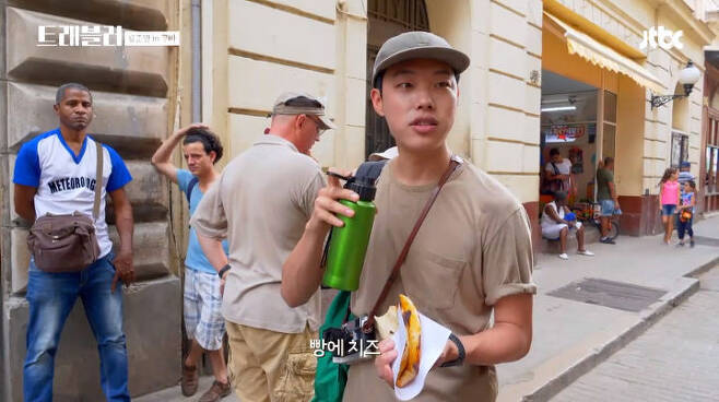 출처: JTBC '트래블러' 영상 캡처