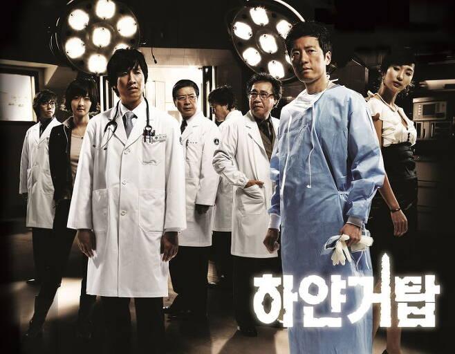 출처: MBC 드라마 <하얀거탑> 표지 및 이하 사진 ⓒ MBC