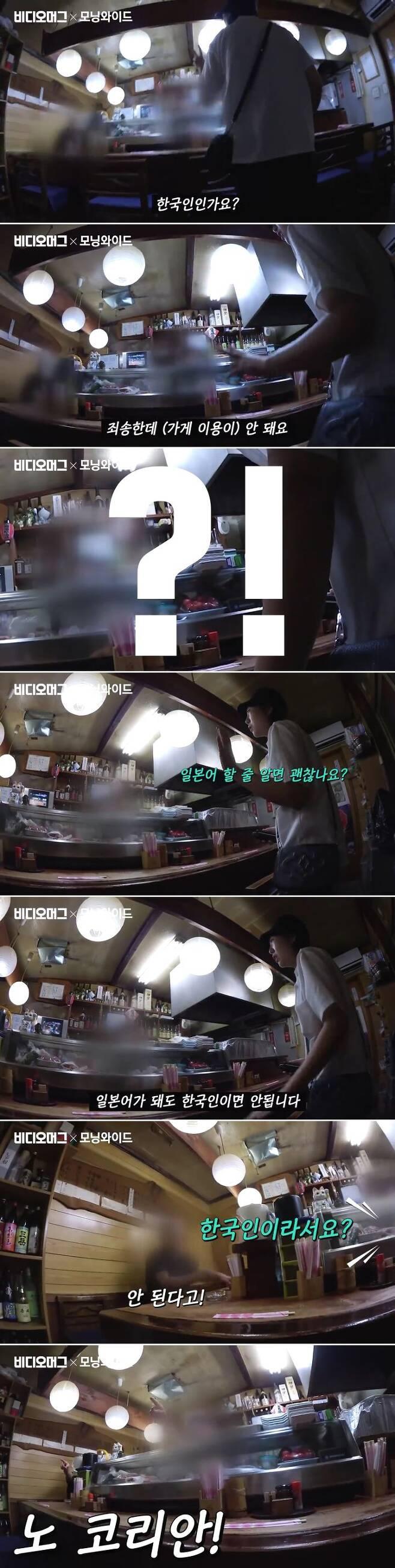 출처: SBS 비디오머그