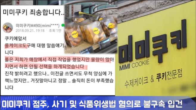 출처: 채널 A 공식 유튜브 채널 캡처