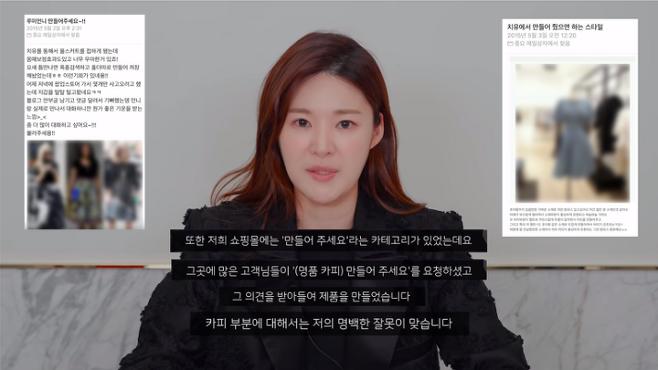 출처: 치유 cheeu 공식 유튜브 채널 캡처