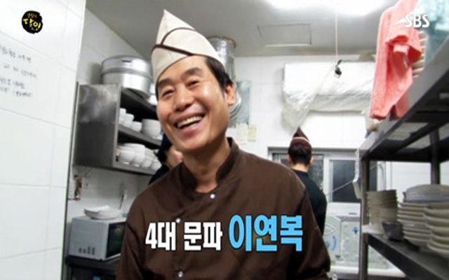 출처: SBS <생활의 달인>