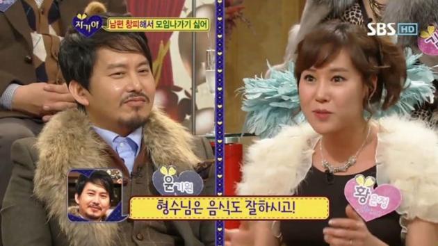 출처: SBS '자기야'