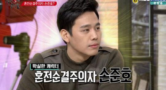 출처: MBC every1<결혼 터는 남자들>