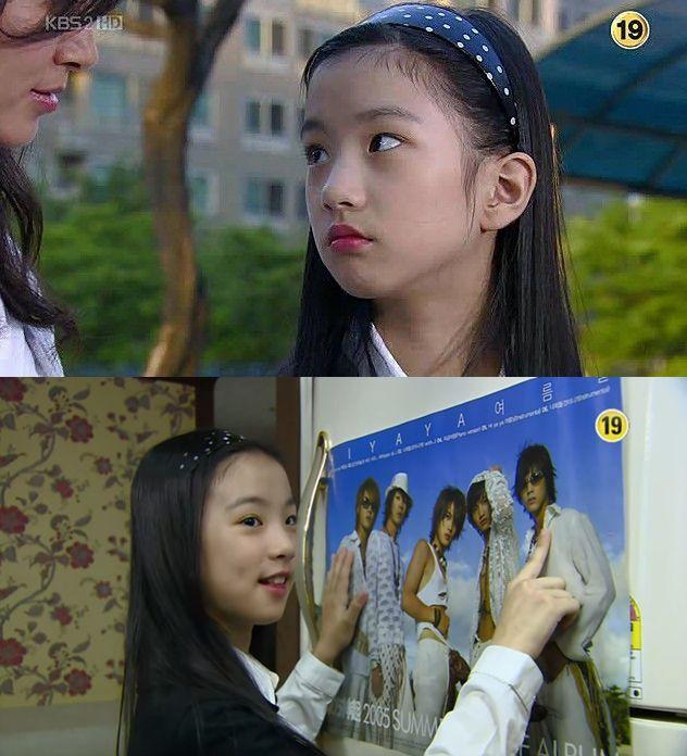 출처: KBS2 '사랑과 전쟁'