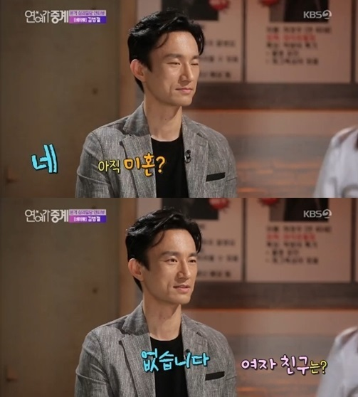 출처: KBS2 <연예가중계>