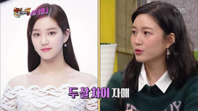 출처: KBS <해피투게더 3>