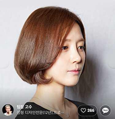 출처: 카카오헤어샵_파란헤어 강남본점_팀장 고수