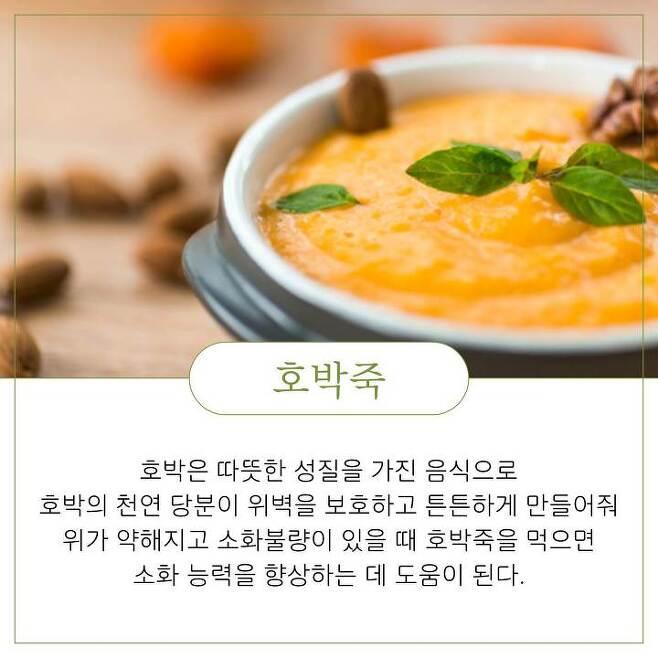 출처: Daum news
